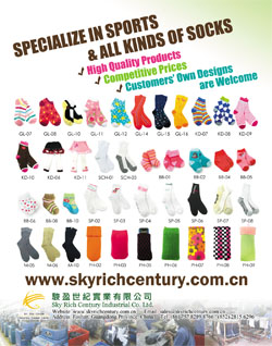 Socks Products Catalog